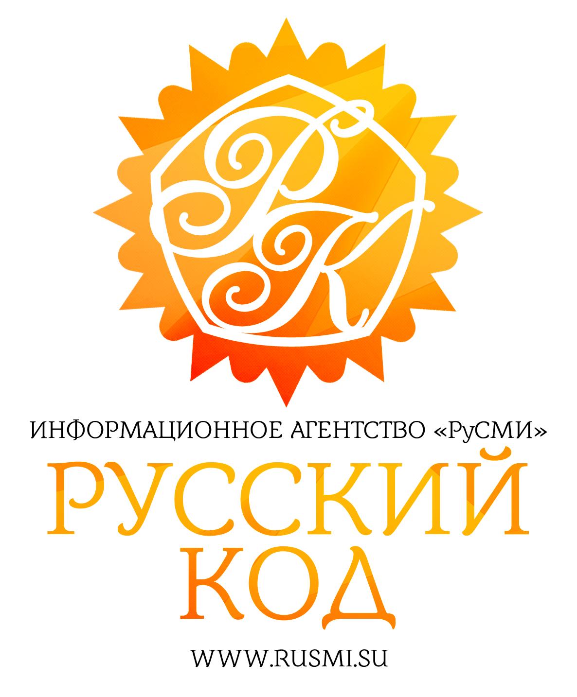 News Agency Russian media (Russian Code)